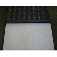 青海全鋼抗靜電地板 全鋼抗靜電地板批發 首選曉偉地板