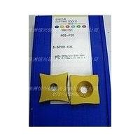 株洲钻石牌数控合金刀片 钢管毛刺刀片 YBC151 S-SP