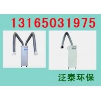 安庆环保材料泛泰焊烟净化器
