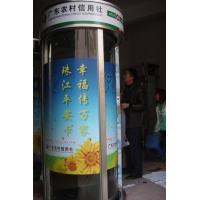 ATM防护亭 ATM机弧形自动门 ATM机感应门