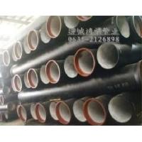 承插铸铁管DN350球墨铸铁管价格 防腐供水管道供应商
