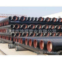 球墨铸铁管 pvc管价格成本比较 聊城鸿福管业球墨铸铁管