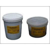 密封、双组份聚硫密封膏聚兴公司专业生产信誉第一