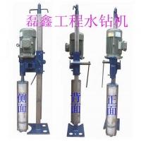挖孔桩水钻机,挖孔桩水磨钻机,挖孔桩钻孔机,三相工程钻机