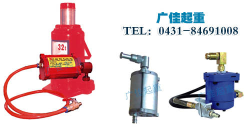 气动千斤顶助力泵图片