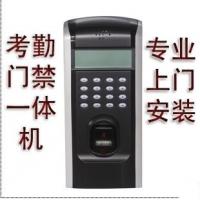 中控F7指纹考勤门禁机批发 广州中控F7门禁系统安装维护