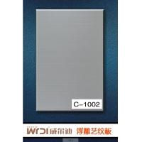 供应沈阳威尔迪2013新品橱柜浮雕艺纹板C1002
