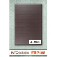 沈阳威尔迪2013新品浮雕艺纹板C1007