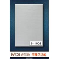 供应沈阳威尔迪2013新品橱柜浮雕艺纹板B1002