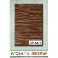 供应橱柜材料2013新品双面木纹DM1203