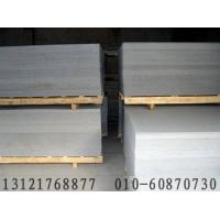 无棉硅酸钙板、穿孔吸音板、幕墙衬板、防火板