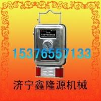 GJC4低浓度甲烷传感器日常维护