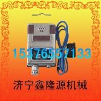 CRG5H矿用红外二氧化碳传感器