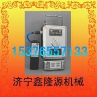KG9701A甲烷传感器