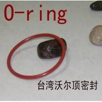台湾沃尔顶氟胶O型圈、进口氟橡胶O型圈