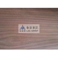 天然木皮-黑胡桃walnut