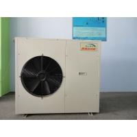 低温空气能热泵,低温热泵,低温空气源热泵