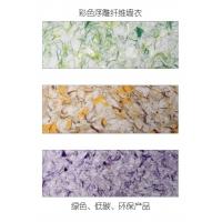 新型墙面材料七色居艺术涂料