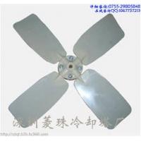 超静音风叶,冷却塔风扇,散热风扇