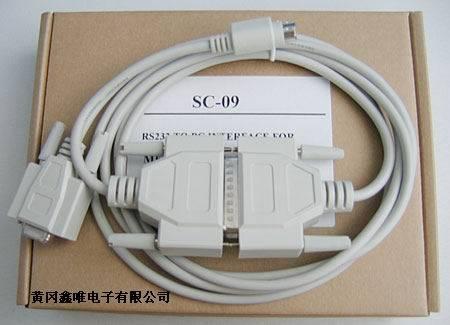 三菱PLC编程电缆SC 09
