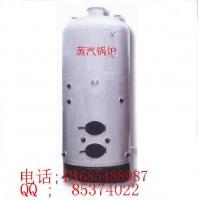 汽水两用锅炉,汽水两用常压热水锅炉,汽水两用蒸汽锅炉价格