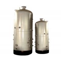 泰安蒸汽锅炉,泰安热水锅炉,泰安锅炉批发