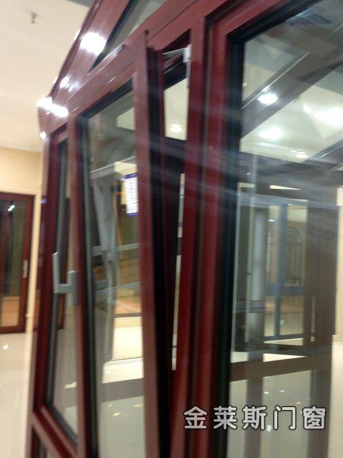 节能断桥门窗-金莱斯门窗