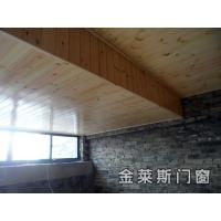 铝木高端阳光房-金莱斯门窗