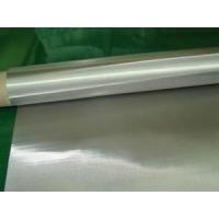 不锈钢编织网/无磁无镍不锈钢网/304、316不锈钢网