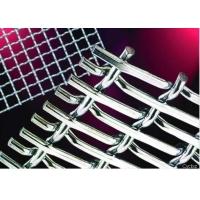 方孔网|不锈钢筛网|不锈钢编织网|不锈钢轧花网