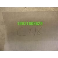 C-276网|哈氏合金网|哈氏合金|镍铬合金网