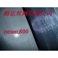 inconel600|因科镍合金网|