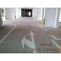 贵州彩色标线,贵州停车场划线
