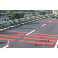 贵州红色标线涂料 贵阳公路标线涂料
