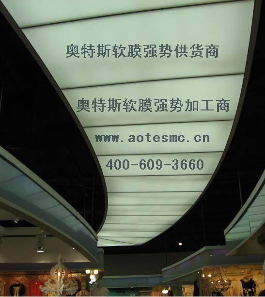 淮安透光膜吊顶 软膜吊顶 软膜天花安装公司