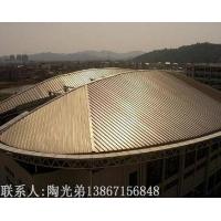 金层面系统铝镁锰合金板专业生产