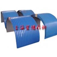 生產防雨罩-防雨罩價格-防雨罩廠家-防雨罩厚度