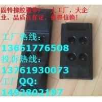 铣刨机橡胶块, 铣刨机橡胶板,铣刨机橡胶履带板