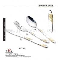 不锈钢刀叉匙,不锈钢餐具,西餐刀叉匙,不锈钢西餐具