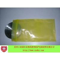 VCI防锈包装袋,气相防锈袋
