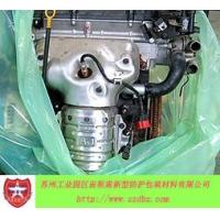 VCI防锈袋,气相防锈袋,宁波防锈袋,温州防锈袋