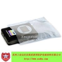 VCI气相防锈防静电袋,防静电防锈袋,气相防锈袋