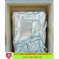 VCI气相防锈铝箔膜,防锈铝箔复合膜,气相防锈膜