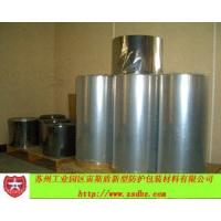 铝箔防锈膜,铝箔复合防锈膜,气相防锈膜