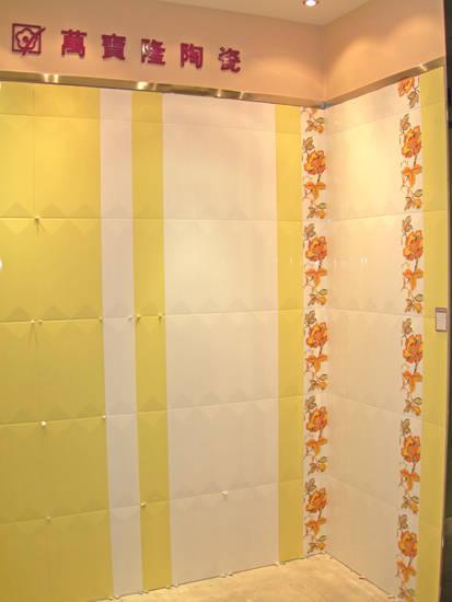 万宝隆陶瓷 产品样板间展示产品图片,万宝隆陶瓷 产品样板间展示产