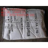 批发石膏粉,雕塑石膏粉,KS石膏,模具石膏