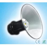 大功率LED工矿灯/商超、厂区、室内大型场馆