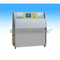 紫外线老化试验箱北京/常平紫外线耐候试验箱