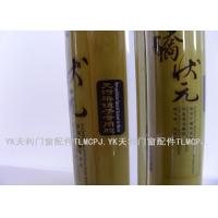 广州宝固胶 玻璃胶 镜子胶 中性密封胶 无污染镜子专用胶透明