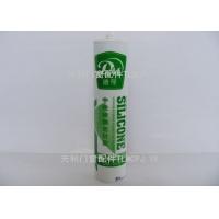 圣堡达迪曼2260中性玻璃 硅酮玻璃胶批发